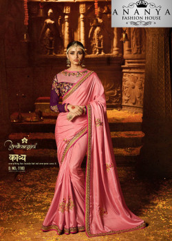 Enigmatic Pink Georgette Saree with Pink Blouse