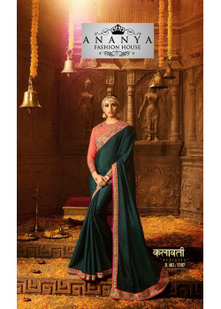 Flamboyant Dark Green Georgette Saree with Pink Blouse
