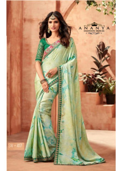 Incredible Green Monarch Silk Saree with Green Blouse
