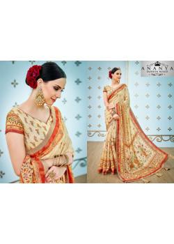 Dazzling Skin Banarasi Silk Saree with Skin Blouse
