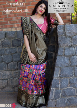 Enigmatic Multicolor Banarasi Silk Saree with Pink Blouse