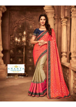 Exotic Multicolor Silk Saree with Dark Blue Blouse