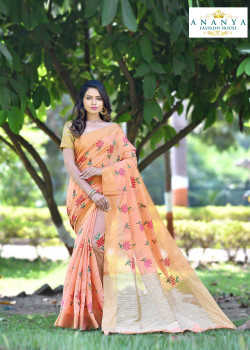Trendy Orange Silk Saree with Gold Blouse