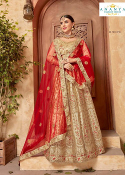 Trendy Beige color Satin Silk Designer Lehenga