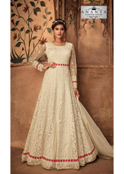 Adorable White Net- Satin Salwar kameez