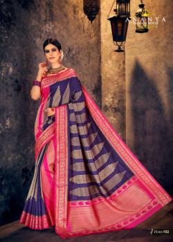 Trendy Magenta- Purple Silk Saree with Magenta Blouse
