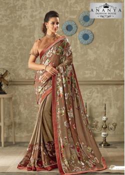 Flamboyant Beige Lycra Saree with Peach Blouse