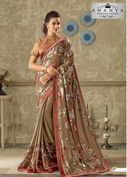 Flamboyant Beige Lycra Saree with Peach Blouse