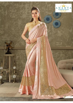 Trendy Pastel Pink Lycra Saree with Beige Blouse