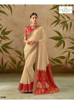 Gorgeous Beige Silk Saree with Turquoise Blouse
