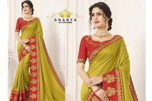 How to drape a Saree ?